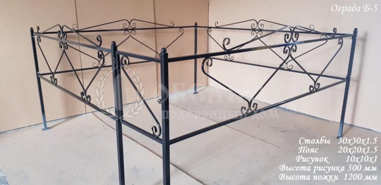 Металлическая ограда Б-5