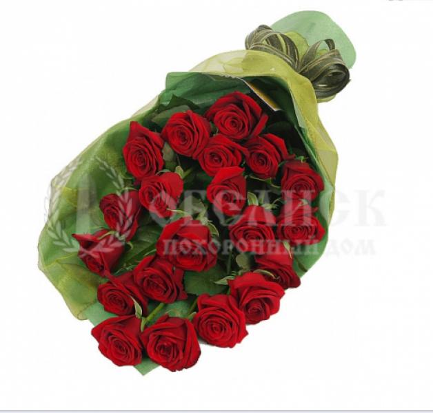 Цветы, гирлянды для возложения (букет №13)