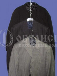 Ритуальная одежда №4