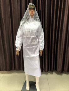 Ритуальная одежда №20