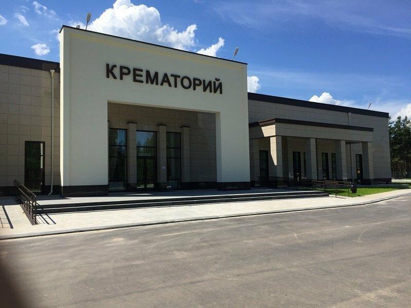 популярным последние крематорий в нижнем новгороде сайт Favorites
